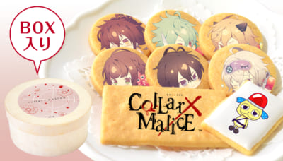 「AMNESIA」・「Collar×Malice」× アニメイトカフェ クッキーセット Collar×Malice