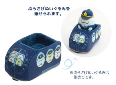 「すみっコぐらし×南海電車」てのりぬいぐるみ1,210円(税込)