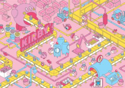 「KIRBY's DREAM FACTORY(カービィのドリームファクトリー) 」限定☆おたのしみポスター