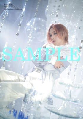 「声優グランプリplus homme vol.3」アニメイト:蒼井翔太ブロマイドA