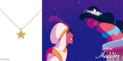 """「ユートレジャー」Blooming Tales """"Jasmine"""" ジャスミン/ネックレス"""