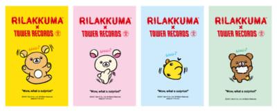 「Rilakkuma × TOWER RECORDSキャンペーン2021」コラボグッズ購入特典キャラクターカード