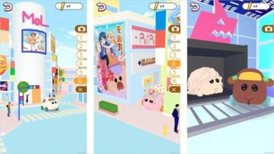 「PUI PUI モルカー もぐもぐパーキング」ゲーム画面 モルランド