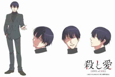 TVアニメ「殺し愛」ソン・リャンハ
