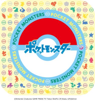 「31ポケ夏!キャンペーン」ポケモン パレットケーキ 台紙