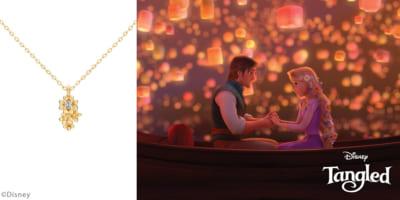 """「ユートレジャー」Blooming Tales """"Rapunzel"""" ラプンツェル/ネックレス"""