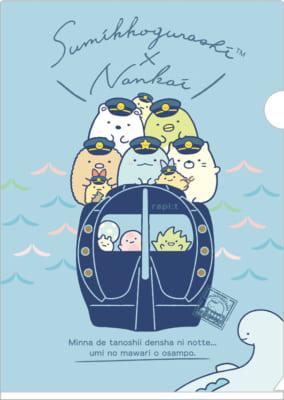 「すみっコぐらし×南海電車」クリアホルダーセット 550円(税込)