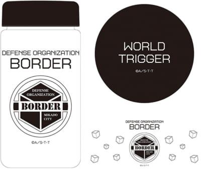 「アニメ『ワールドトリガー』SUMMER FAIR 2021」クリアボトル ボーダー