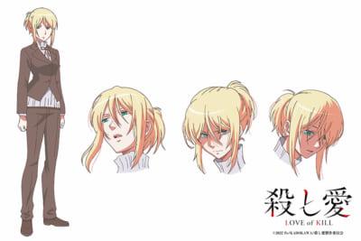 TVアニメ「殺し愛」シャトー・ダンクワース