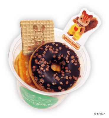 「シルバニア 森のキッチン おでかけキッチンワゴン」カップドーナッツ
