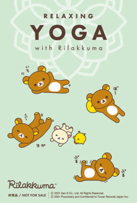 「Rilakkuma × TOWER RECORDSキャンペーン2021」コラボCD
