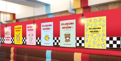 「Rilakkuma × TOWER RECORDSキャンペーン2021」コラボカフェ:表参道店の壁面イメージ