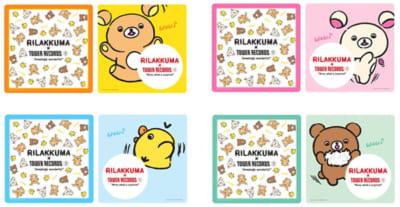 「Rilakkuma × TOWER RECORDSキャンペーン2021」コラボカフェ:表参道店 座席のテーブルマット
