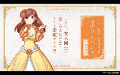 「乙女ゲームの破滅フラグしかない悪役令嬢に転生してしまった… ~波乱を呼ぶ海賊~」メアリ・ハント 岡咲美保