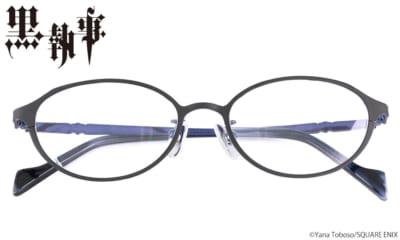 「黒執事×執事眼鏡eyemirror」シエル・ファントムハイヴ モデル