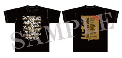 舞台「東京リベンジャーズ」Tシャツ