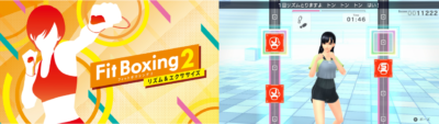 「Fit Boxing 2」ゲーム画面
