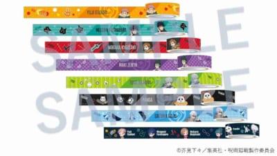 呪術廻戦 トレーディングマスキングテープPart.2 税込715円
