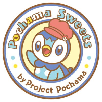「ポッチャマスイーツ by プロジェクト ポッチャマ」ロゴ