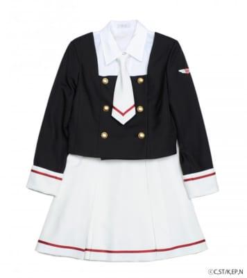 さくら×MILK 友枝中学校 制服セット 制服