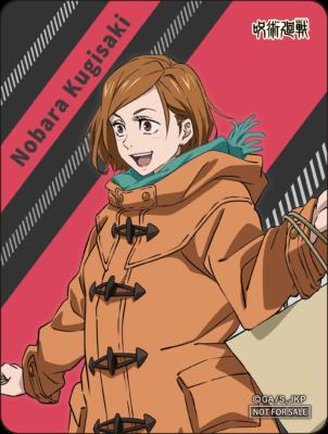 「呪術廻戦 -OIOI出張所-」マルイノアニメONLINE購入特典 ステッカー:釘崎野薔薇