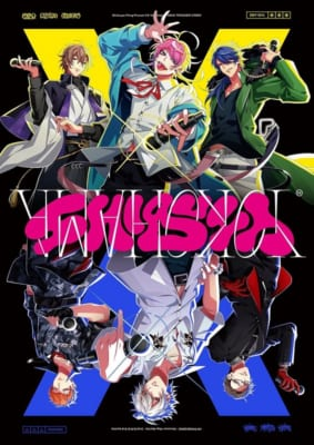 ヒプノシスマイク -Division Rap Battle- 2nd D.R.B Fling Posse VS MAD TRIGGER CREW