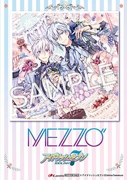 """「アイドリッシュセブン」MEZZO"""" 1st Album """"Intermezzo""""セブンネットショッピング:A4クリアポスター"""