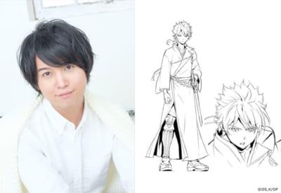 TVアニメ「オリエント」小次郎:CV.斉藤壮馬さん