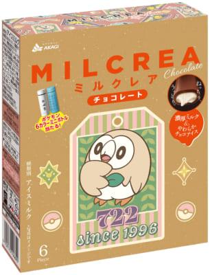 ミルクレアチョコレート(ポケモンパッケージ)モクロー