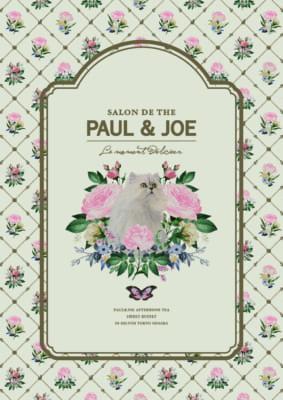 「SALON DE THE < PAUL & JOE >(サロンドテ )」キービジュアル