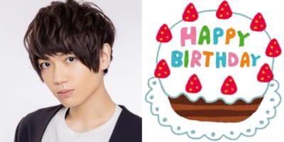 8月29日は声優・千葉翔也さんのお誕生日
