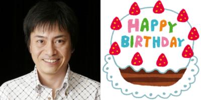 8月7日は平田広明さんのお誕生日