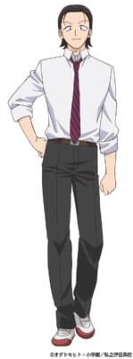 TVアニメ「古見さんは、コミュ症です。」園田大勢