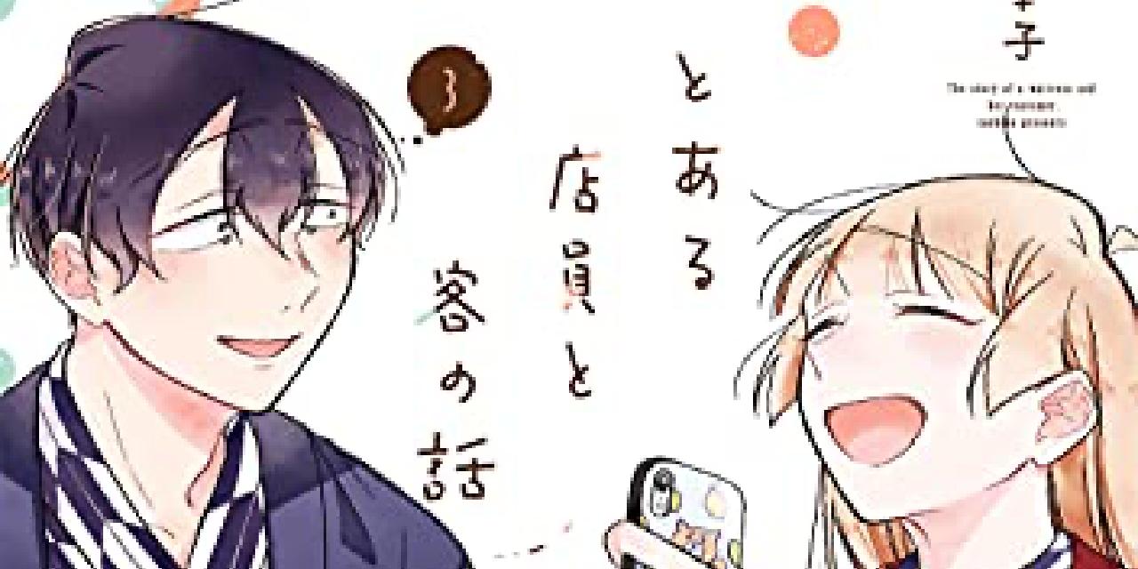 【2021年8月20日】本日の新刊一覧【漫画・コミックス】