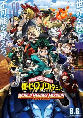 劇場版「僕のヒーローアカデミア THE MOVIE ワールド ヒーローズ ミッション」