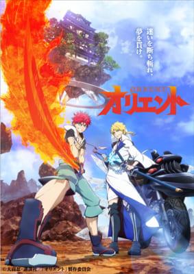 TVアニメ「オリエント」ティザービジュアル(文字あり)
