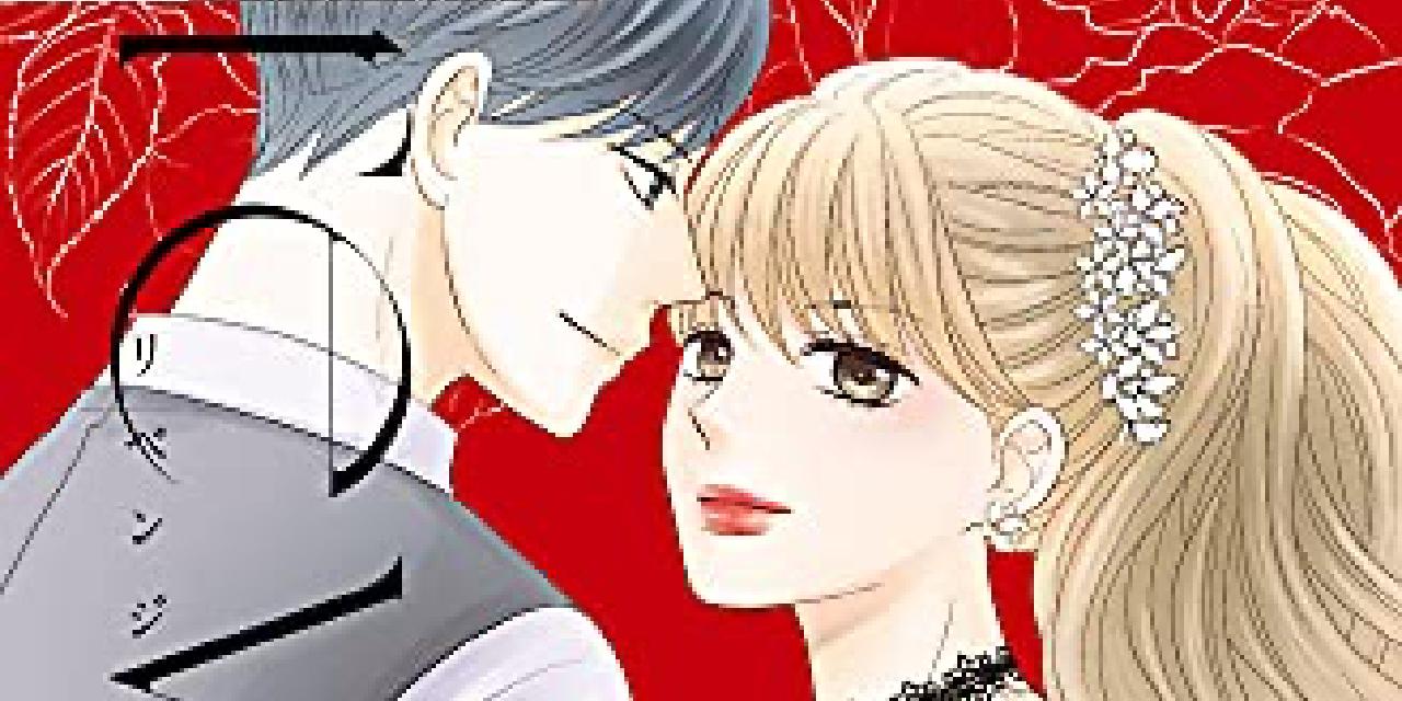 【2021年8月10日】本日の新刊一覧【漫画・コミックス】
