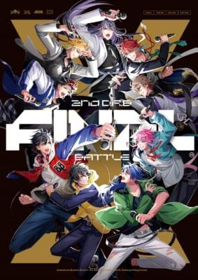 Final Battle CD ヒプノシスマイク –Division Rap Battle- 2nd Division Rap Battle 「Buster Bros!!! VS 麻天狼 VS Fling Posse」ジャケット