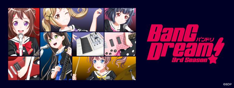 BanG Dream! 3rdseason
