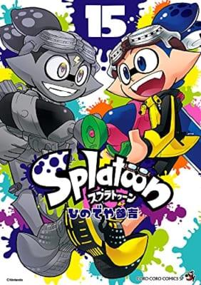 Splatoon(15)