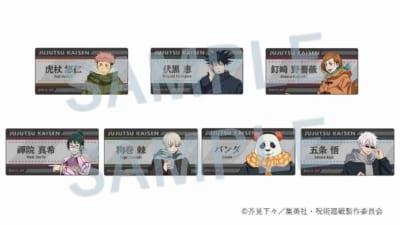 呪術廻戦 トレーディングネームバッジ ウィンドウショッピングVer. 税込660円