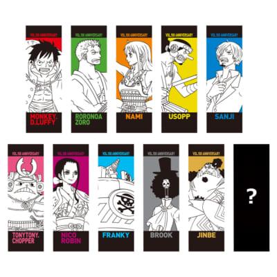 「一番くじ ワンピース vol.100 Anniversary」M賞 タオルコレクション