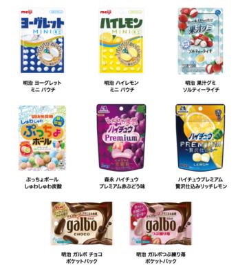 「東京リベンジャーズ×セブンイレブン」対象商品