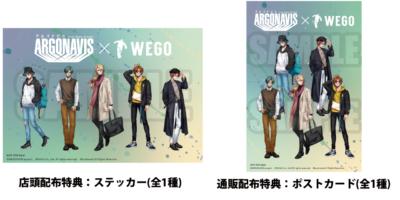 ARGONAVIS from BanG Dream!×WEGOコラボ第2弾 特典