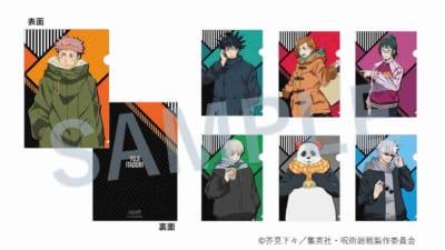 呪術廻戦 クリアファイル ウィンドウショッピング(全7種):各税込440円