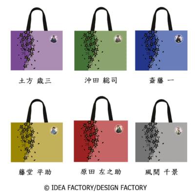 「薄桜鬼 真改×京都伝統工芸品」京染トートBAG 和紙缶バッジ付