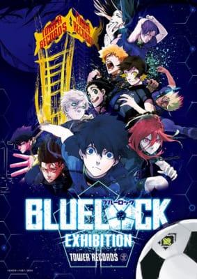 「ブルーロック」原画展 「BLUE LOCK EXHIBITION」