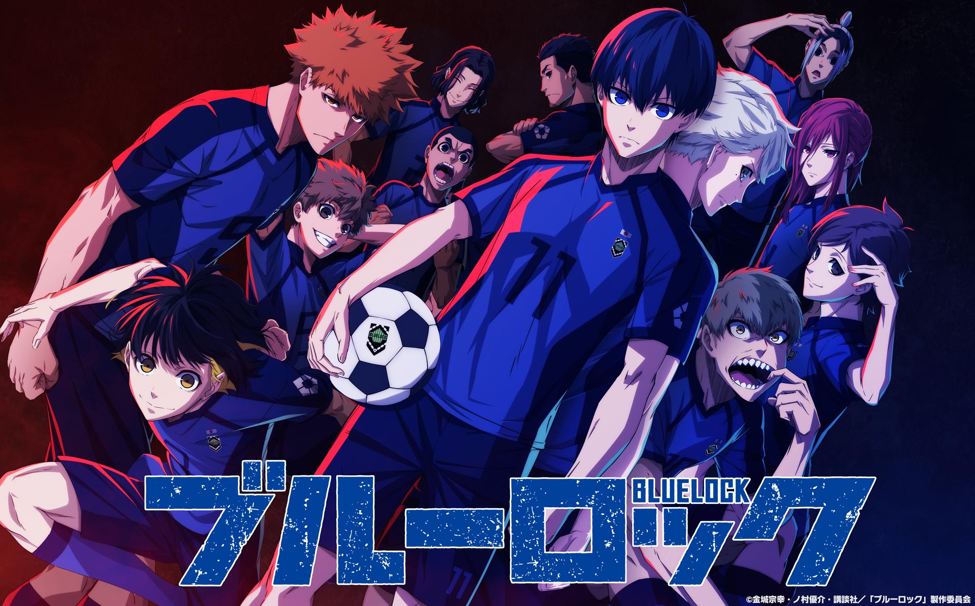 サッカー漫画「ブルーロック」TVアニメ化!高校生300人のFWが頂点を目指す