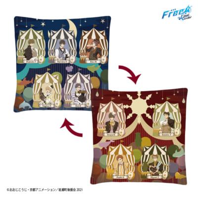 タイトーくじ本舗「劇場版 Free!–the Final Stroke–」~Magic Night Circus~A賞 BIGクッション