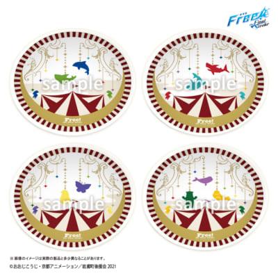 タイトーくじ本舗「劇場版 Free!–the Final Stroke–」~Magic Night Circus~D賞 デザインディッシュ